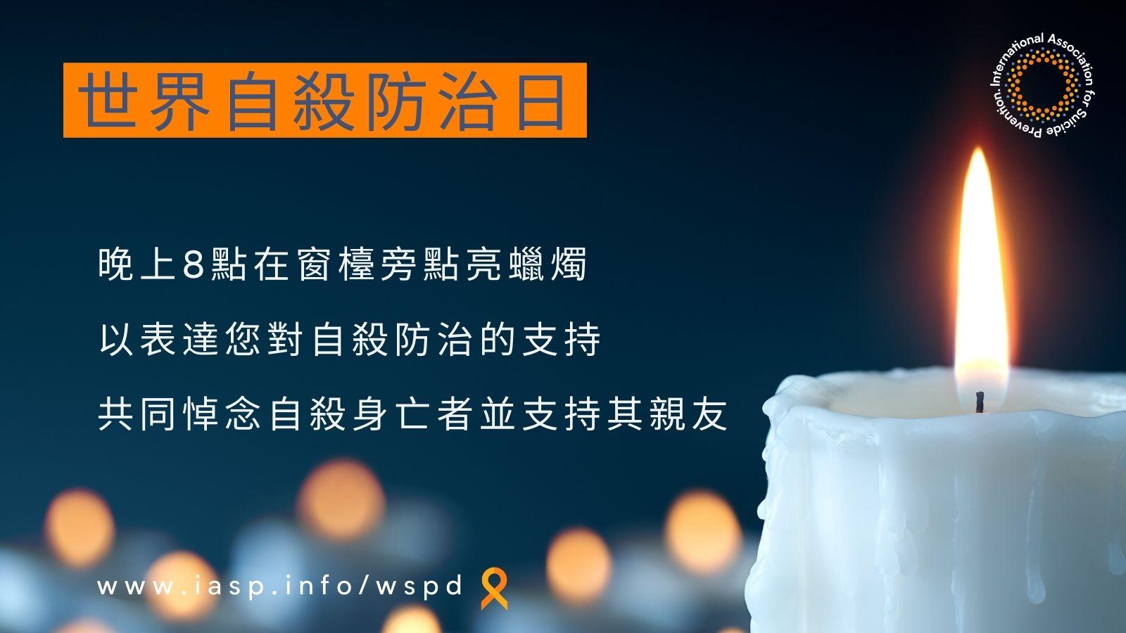 Chinese Taiwan