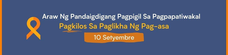 WSPD Banner Filipino